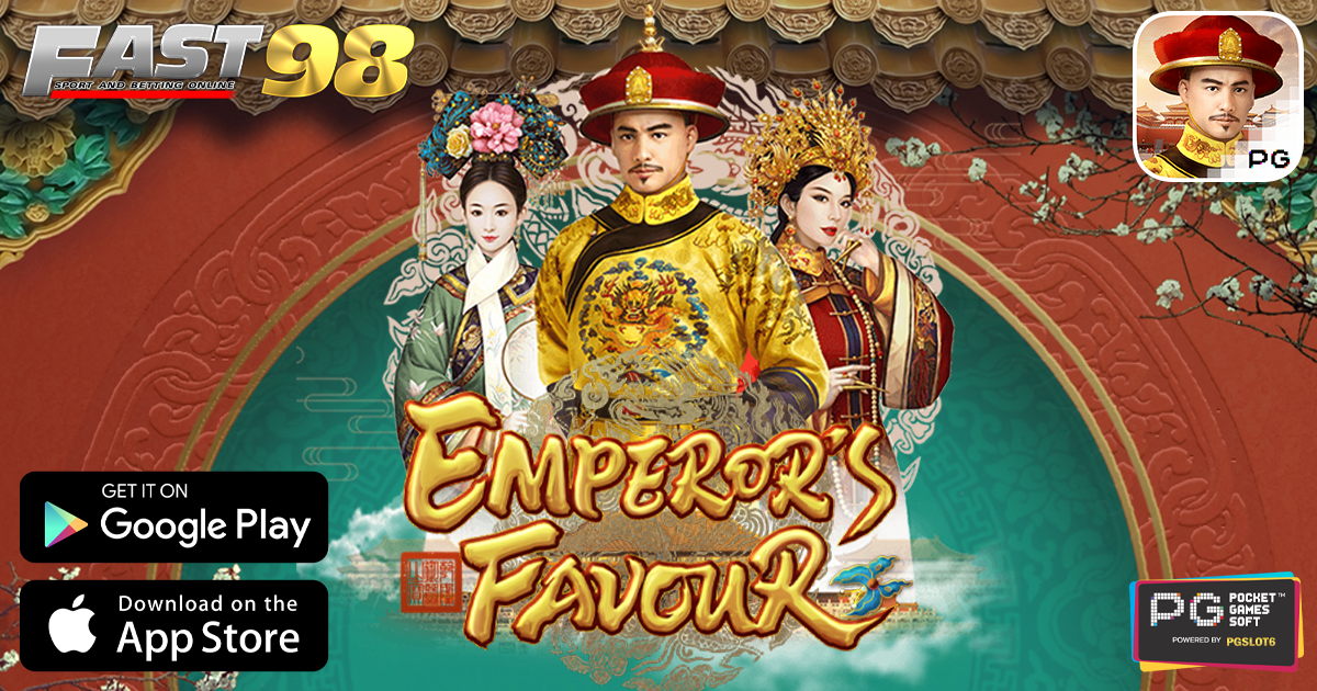 Game Emperor's Favour 01